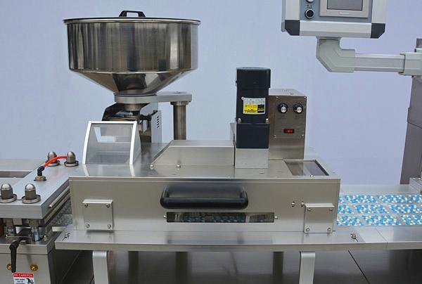 Blister Packaging Machine DPP260H3-Jornen Machinery: Blister Machine, Blister ...